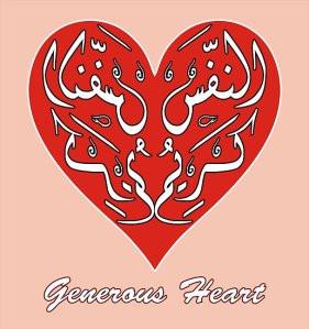 Hamid IQBAL generous-heart
