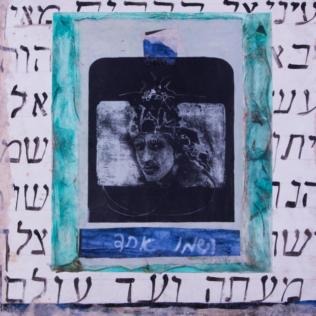 דיוקן    Self portrait