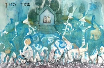 שער הנון Nun gate