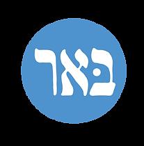 transprent-logos-bar-01.png
