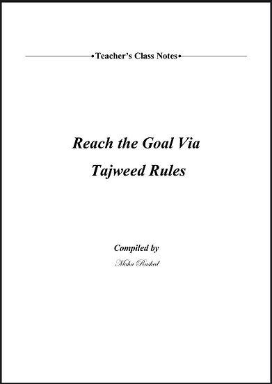 Tajweed (Perfecting Recitation)