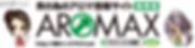 japanese-mature-testiclemassage-businesstrip