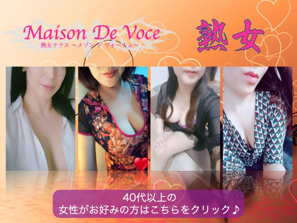 mature-woman-aroma-campaign.006.jpeg