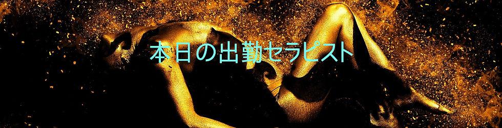 mature-woman-aroma-campaign.007.jpeg