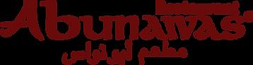 Logo Abunawas text.png
