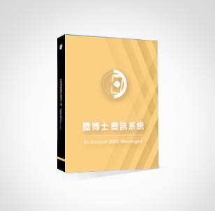 產品介紹-6.png