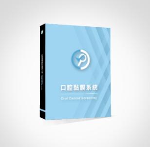 產品介紹-7.png