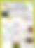 Screenshot 2020-05-18 at 14.41.17.png