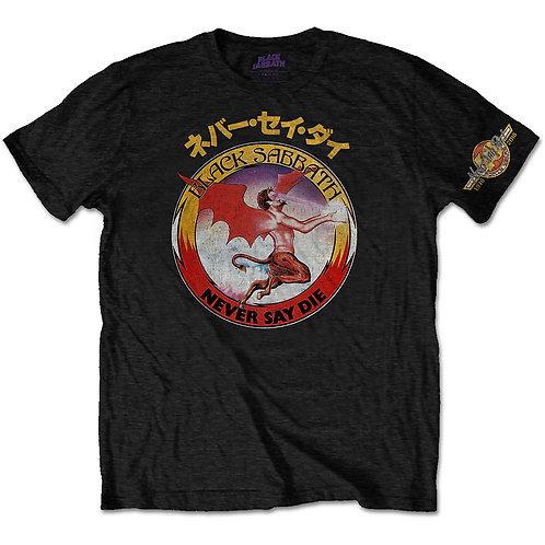 BLACK SABBATH - Reversed Logo - T shirt