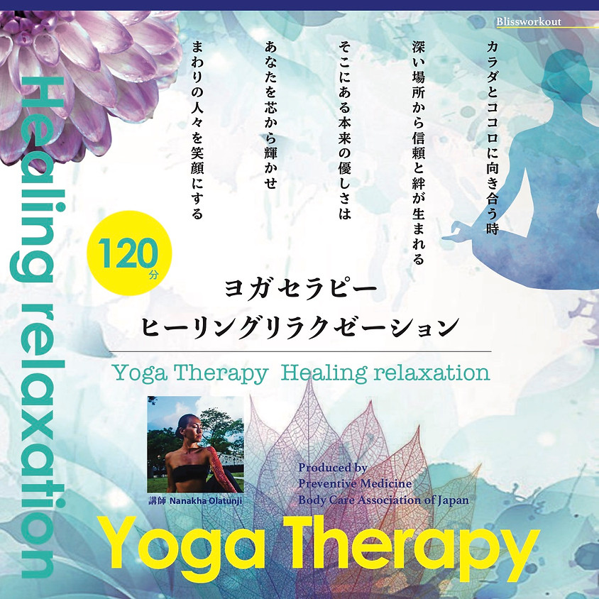Yoga Therapy Bangkok Workshop vol.3