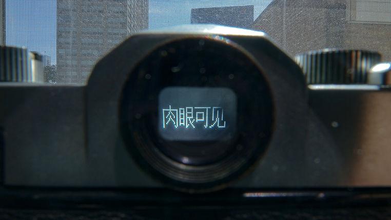 肉眼可见-1.jpg