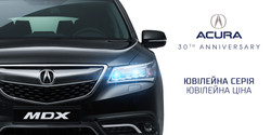 Acura_billboard_6x3_30_anniv_SRC.jpg