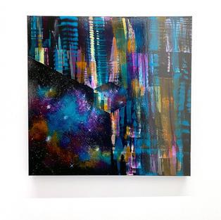 Imagined Nebula