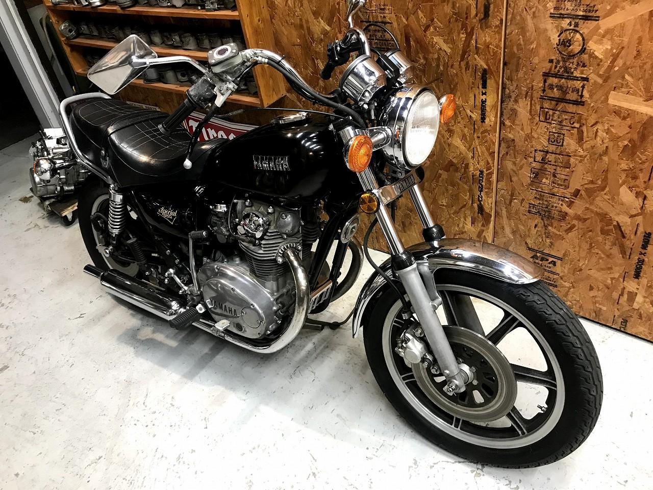 XS650SP-02