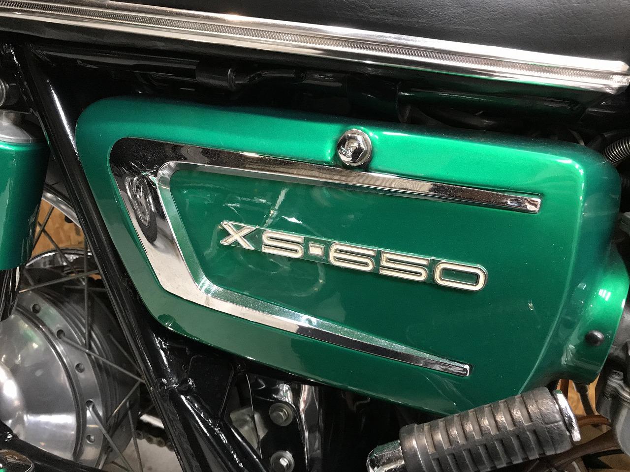 XS650E-29