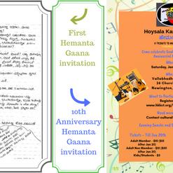 First Hemanta Gaana invitation.png