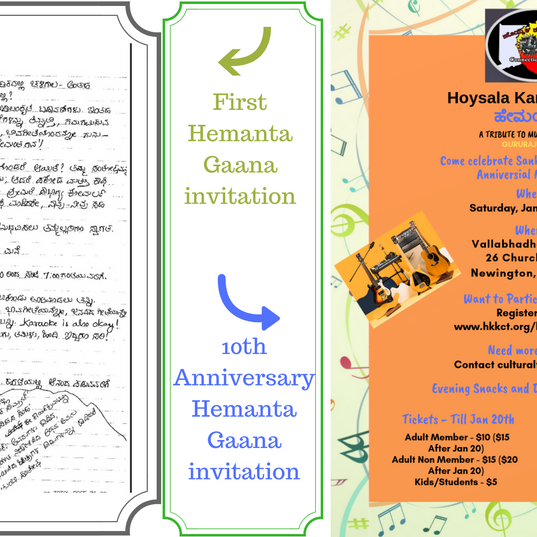 First Hemanta Gaana invitation.png