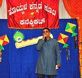 Chandra Bhat
