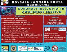 Hkk_Flyer_CoronaVirus_Seminar.jpeg