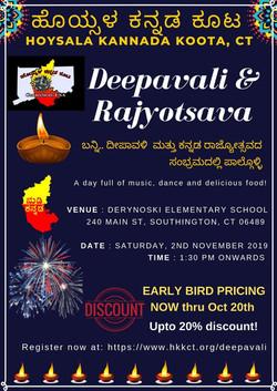 Copy of deepavali_flyer