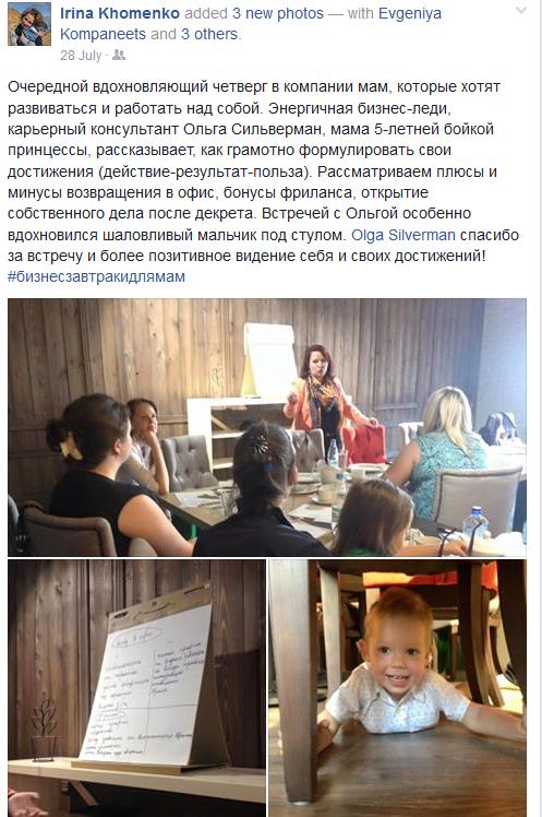 2015 - Большая Медведица - Женя Компанее