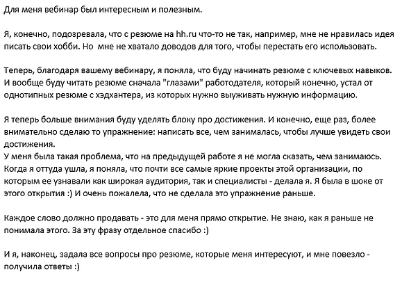 2018-11-26 - Татьяна К.png