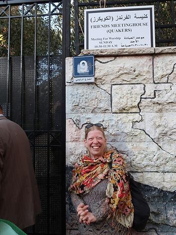 Lana - Ramallah Friends House.jpeg