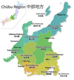 Chubu Region