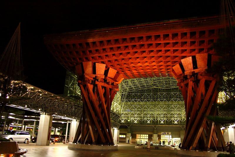 Ishikawa: Kanazawa