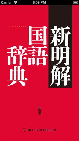 0227_biglobe_shinmeikai01_130227031022.jpg