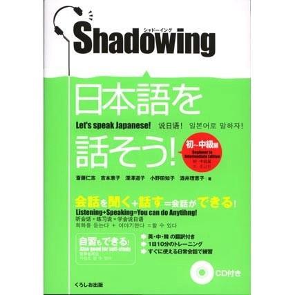 shadowing1.jpg