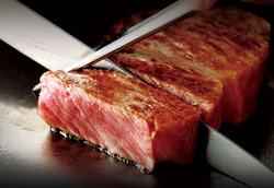 Food: Kobe Beef