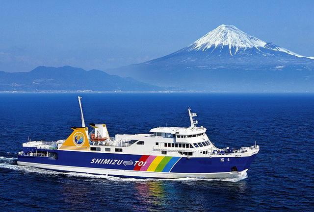 Shizuoka: Ferry ride