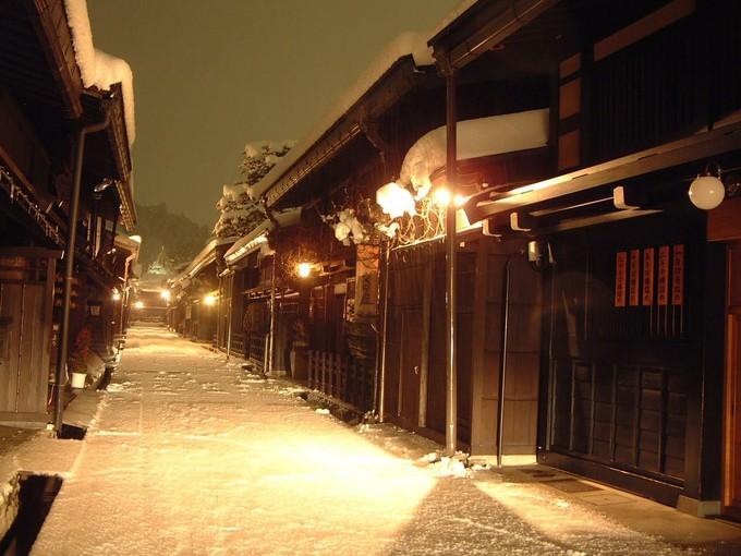 Gifu: Takayama