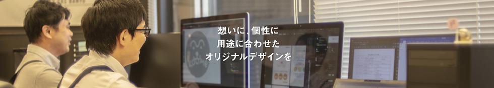 TOP_design.png