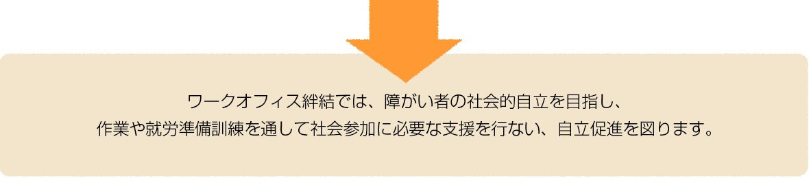 ch_img05_edited.jpg