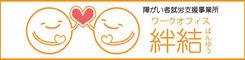 go-banyu-300x73.jpg