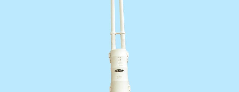 Wifi Signal Extending Antenna