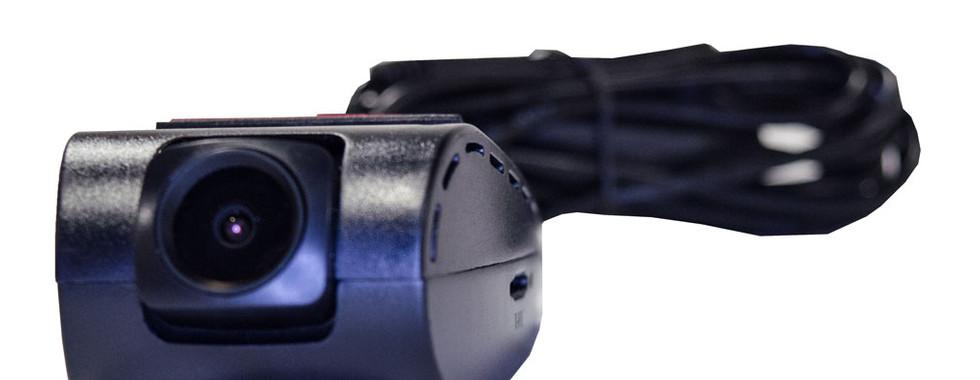 Windshield Mounted Camera