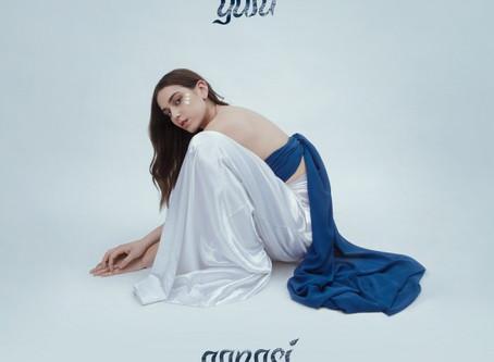 """""""Coco Chanel"""" di Gaia infiamma l'estate"""