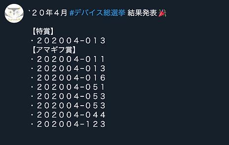 スクリーンショット 2020-03-25 19.24.15.png