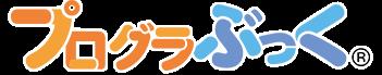 スクリーンショット 2021-09-02 14.11.32.png