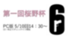 スクリーンショット 2020-04-23 20.52.28.png