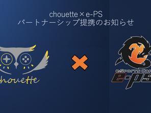 埼玉県初eスポーツスポット「e-PS eSports Cafe」とパートナーシップ提携のお知らせ