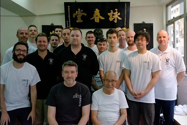 group picture with Ip Chun my Sifu Colin