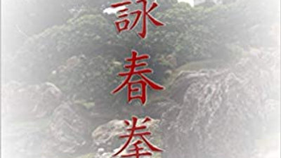 Ip Man Wing Chun, Understanding Si Lim Tao, Signed 1st Edition. (Paperback Book)