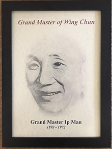 wing chun pictures - collectables - calligraphy - memorabilia