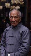 kung fu hull