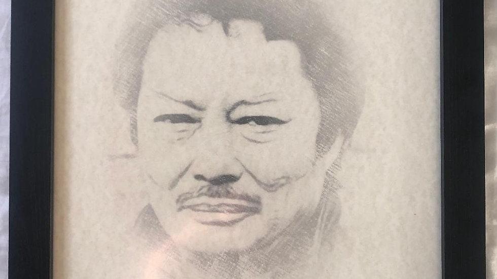 Wong Shueng Leung Portait Framed Picture Size A3