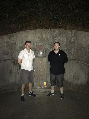 me and sifu at ip man grave 2018.jpg